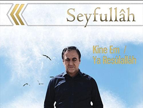 Kani Muhammed Mustafa (S.A.V)